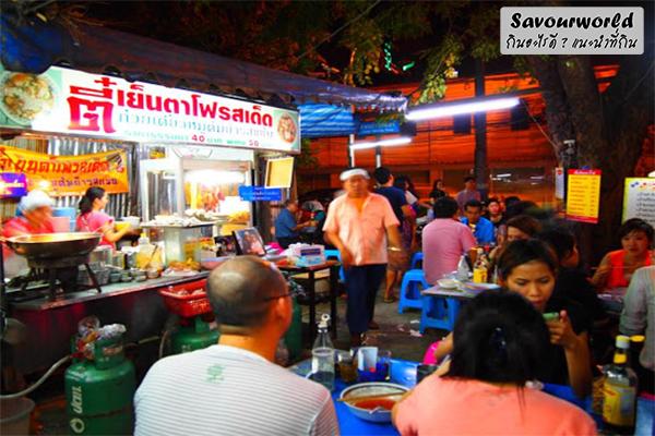 ร้านอาหารเจ้าเด็ด ที่ต้องไม่พลาดอย่างเด็ดขาด กินอะไรดี เมนูอาหาร ร้านอาหารอร่อย Nightlife รีวิวคาเฟ่ ร้านอาหาร-คาเฟ่ ที่กิน-ที่พัก แนะนำร้านอาหาร อาหาร-สุขภาพ savourworld.com แนะนำร้านอาหาร
