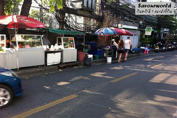 ร้านริมทางฟุตบาท สะอาด อร่อย ถูกใจสบายกระเป๋า กินอะไรดี เมนูอาหาร ร้านอาหารอร่อย Nightlife รีวิวคาเฟ่ ร้านอาหาร-คาเฟ่ ที่กิน-ที่พัก แนะนำร้านอาหาร อาหาร-สุขภาพ savourworld.com แนะนำร้านริมทางฟุตบาท
