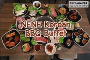 จัดอันดับร้านปิ้งย่างเกาหลี