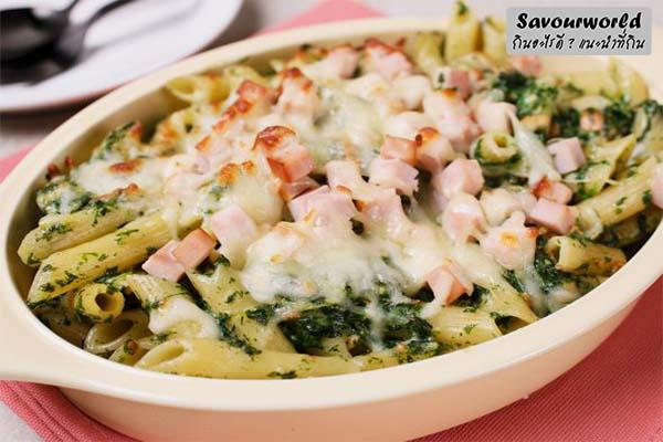 คาโบนาร่าเห็ดย่างกับพาสต้าผักโขม อร่อยมีประโยชน์ กินอะไรดี เมนูอาหาร ร้านอาหารอร่อย Nightlife รีวิวคาเฟ่ ร้านอาหาร-คาเฟ่ ที่กิน-ที่พัก แนะนำร้านอาหาร อาหาร-สุขภาพ savourworld.com คาโบนาร่าเห็ดย่าง พาสต้าผักโขม