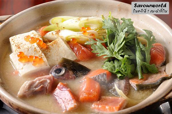 แซลมอนหม้อไฟ อาหารคลีนต้อนรับหน้าฝน กินอะไรดี เมนูอาหาร ร้านอาหารอร่อย Nightlife รีวิวคาเฟ่ ร้านอาหาร-คาเฟ่ ที่กิน-ที่พัก แนะนำร้านอาหาร อาหาร-สุขภาพ savourworld.com แซลมอนหม้อไฟ