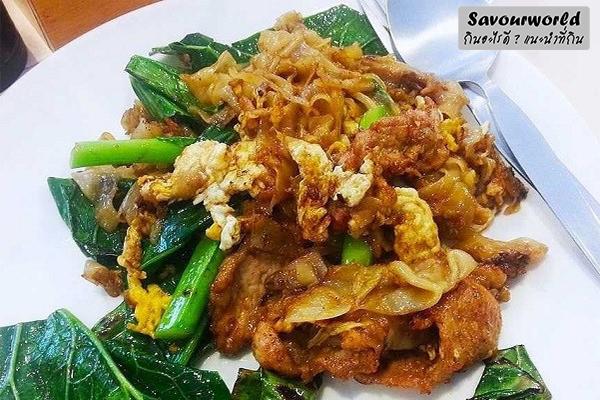 ชวนทำผัดซีอิ้วเส้นใหญ่ กินอะไรดี เมนูอาหาร ร้านอาหารอร่อย Nightlife รีวิวคาเฟ่ ร้านอาหาร-คาเฟ่ ที่กิน-ที่พัก แนะนำร้านอาหาร อาหาร-สุขภาพ savourworld.com สูตรผัดซีอิ้วเส้นใหญ่