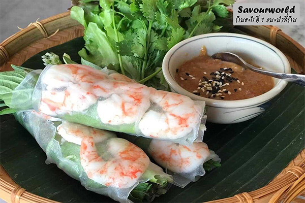 3 เมนูกินเล่นแต่อิ่มท้อง กินอะไรดี เมนูอาหาร ร้านอาหารอร่อย Nightlife รีวิวคาเฟ่ ร้านอาหาร-คาเฟ่ ที่กิน-ที่พัก แนะนำร้านอาหาร อาหาร-สุขภาพ savourworld.com แนะนำเมนูกินเล่น