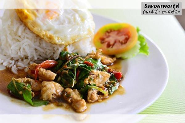 3 เมนูเพื่อสุขภาพจากอกไก่ กินอะไรดี เมนูอาหาร ร้านอาหารอร่อย Nightlife รีวิวคาเฟ่ ร้านอาหาร-คาเฟ่ ที่กิน-ที่พัก แนะนำร้านอาหาร อาหาร-สุขภาพ savourworld.com เมนูอกไก่