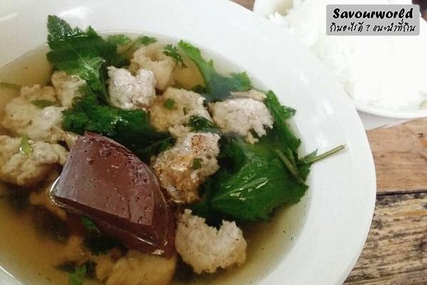 ต้มจืดเกาเหลาเลือดหมู รสชาติอร่อยติดใจ กินอะไรดี เมนูอาหาร ร้านอาหารอร่อย Nightlife รีวิวคาเฟ่ ร้านอาหาร-คาเฟ่ ที่กิน-ที่พัก แนะนำร้านอาหาร อาหาร-สุขภาพ savourworld.com ต้มจืดเกาเหลาเลือดหมู