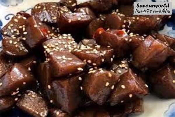 ขนมหวานเนื้อบุกคลุกอินทผาลัมน้ำผึ้ง กินอะไรดี เมนูอาหาร ร้านอาหารอร่อย Nightlife รีวิวคาเฟ่ ร้านอาหาร-คาเฟ่ ที่กิน-ที่พัก แนะนำร้านอาหาร อาหาร-สุขภาพ savourworld.com ขนมหวานเนื้อบุก