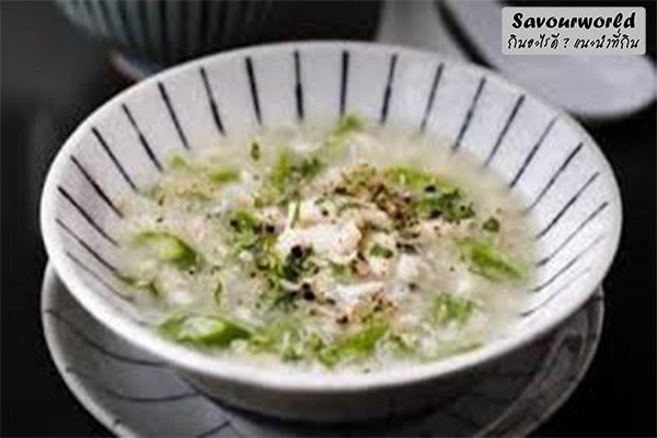 ซุปเนื้อปูกับหน่อไม้ฝรั่งความสมดุลที่ลงตัว กินอะไรดี เมนูอาหาร ร้านอาหารอร่อย Nightlife รีวิวคาเฟ่ ร้านอาหาร-คาเฟ่ ที่กิน-ที่พัก แนะนำร้านอาหาร อาหาร-สุขภาพ savourworld.com ซุปเนื้อปูกับหน่อไม้ฝรั่ง