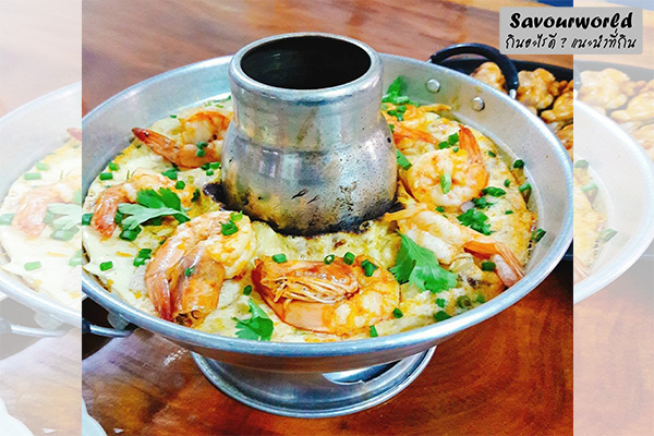 ไข่ตุ๋น อาหารง่าย ๆ ทำได้ที่บ้าน กินอะไรดี เมนูอาหาร ร้านอาหารอร่อย Nightlife รีวิวคาเฟ่ ร้านอาหาร-คาเฟ่ ที่กิน-ที่พัก แนะนำร้านอาหาร อาหาร-สุขภาพ savourworld.com สูตรไข่ตุ๋น