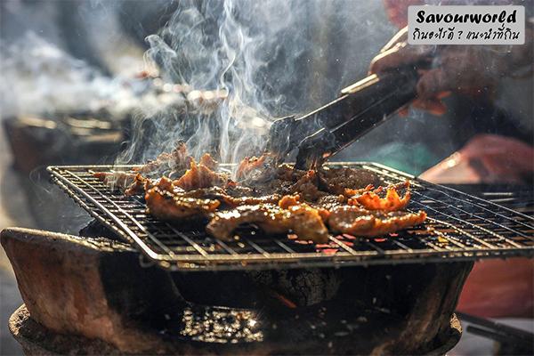 อันตรายในอาหารปิ้งย่าง กินอะไรดี เมนูอาหาร ร้านอาหารอร่อย Nightlife รีวิวคาเฟ่ ร้านอาหาร-คาเฟ่ ที่กิน-ที่พัก แนะนำร้านอาหาร อาหาร-สุขภาพ savourworld.com อันตรายในอาหารปิ้งย่าง