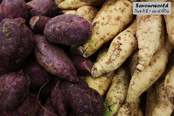 เปรียบเทียบคุณค่าระหว่างมัน กินอะไรดี เมนูอาหาร ร้านอาหารอร่อย Nightlife รีวิวคาเฟ่ ร้านอาหาร-คาเฟ่ ที่กิน-ที่พัก แนะนำร้านอาหาร อาหาร-สุขภาพ savourworld.com คุณค่าของมัน