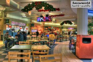 คลายสงสัย…ทำไมอาหารห้างสรรพสินค้าแพงกว่าข้างนอก