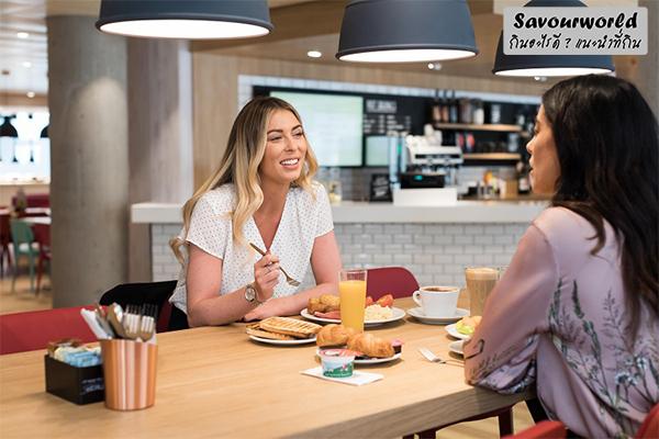 อาหารกันตาย… สิ้นเดือนแต่ไม่สิ้นใจ กินอะไรดี เมนูอาหาร ร้านอาหารอร่อย Nightlife รีวิวคาเฟ่ ร้านอาหาร-คาเฟ่ ที่กิน-ที่พัก แนะนำร้านอาหาร อาหาร-สุขภาพ savourworld.com อาหารงบประหยัด