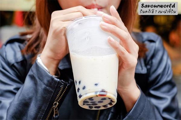 ชานมไข่มุกฆ่าคน กินอะไรดี เมนูอาหาร ร้านอาหารอร่อย Nightlife รีวิวคาเฟ่ ร้านอาหาร-คาเฟ่ ที่กิน-ที่พัก แนะนำร้านอาหาร อาหาร-สุขภาพ savourworld.com ชานมไข่