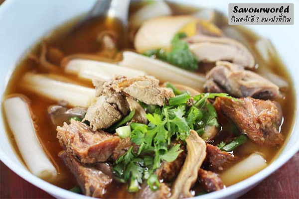 ก๋วยจั๊บ ได้ใจด้วยความอร่อย และเข้มข้น กินอะไรดี เมนูอาหาร ร้านอาหารอร่อย Nightlife รีวิวคาเฟ่ ร้านอาหาร-คาเฟ่ ที่กิน-ที่พัก แนะนำร้านอาหาร อาหาร-สุขภาพ savourworld.com ประวัติก๋วยจั๊บ