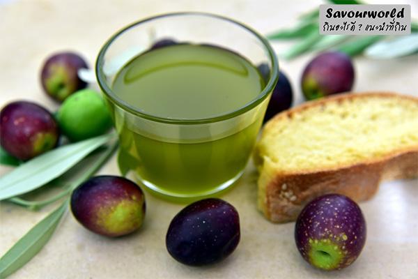 วิธีเลือกใช้น้ำมันมะกอก กินอะไรดี เมนูอาหาร ร้านอาหารอร่อย Nightlife รีวิวคาเฟ่ ร้านอาหาร-คาเฟ่ ที่กิน-ที่พัก แนะนำร้านอาหาร อาหาร-สุขภาพ savourworld.com วิธีเลือกใช้น้ำมันมะกอก