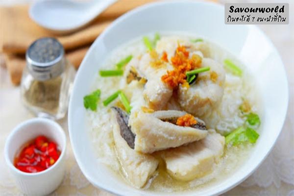 เมนูสบาย ๆ กับข้าวต้มปลาดอร์รี่ ที่สามารถทำได้เพียง 15 นาทีเท่านั้น กินอะไรดี เมนูอาหาร ร้านอาหารอร่อย Nightlife รีวิวคาเฟ่ ร้านอาหาร-คาเฟ่ ที่กิน-ที่พัก แนะนำร้านอาหาร อาหาร-สุขภาพ savourworld.com กาแฟโบราณ ข้าวต้มปลาดอร์รี่