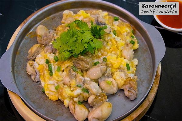 """เมนูน่าลอง!! """"ออส่วน"""" แสนอร่อย กินอะไรดี เมนูอาหาร ร้านอาหารอร่อย Nightlife รีวิวคาเฟ่ ร้านอาหาร-คาเฟ่ ที่กิน-ที่พัก แนะนำร้านอาหาร อาหาร-สุขภาพ savourworld.com กาแฟโบราณ เมนูออส่วน"""