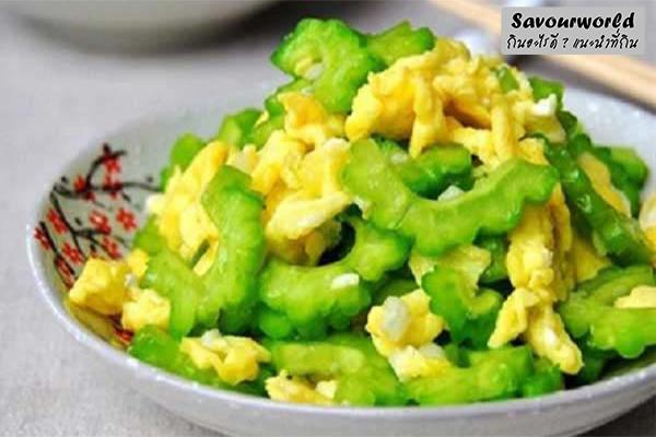 ทำได้ง่าย กับเมนูบ้าน ๆ ผัดมะระใส่ไข่ กินอะไรดี เมนูอาหาร ร้านอาหารอร่อย Nightlife รีวิวคาเฟ่ ร้านอาหาร-คาเฟ่ ที่กิน-ที่พัก แนะนำร้านอาหาร อาหาร-สุขภาพ savourworld.com ผัดมะระใส่ไข่