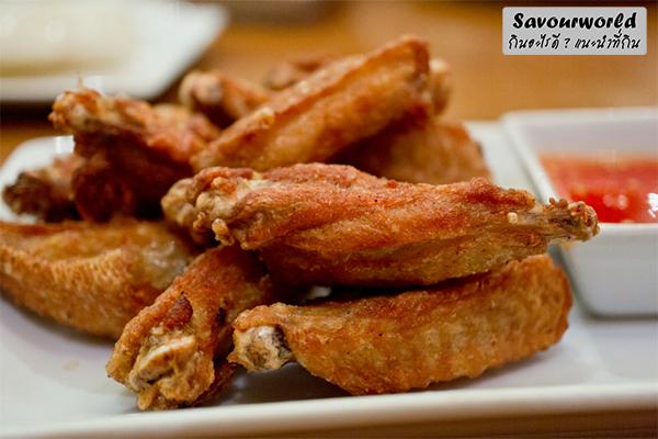 เปิดเมนูยอดนิยม!! ไก่ทอดหนังกรอบ ทำง่าย อร่อยจริง กินอะไรดี เมนูอาหาร ร้านอาหารอร่อย Nightlife รีวิวคาเฟ่ ร้านอาหาร-คาเฟ่ ที่กิน-ที่พัก แนะนำร้านอาหาร อาหาร-สุขภาพ savourworld.com กาแฟโบราณ ไก่ทอดหนังกรอบ