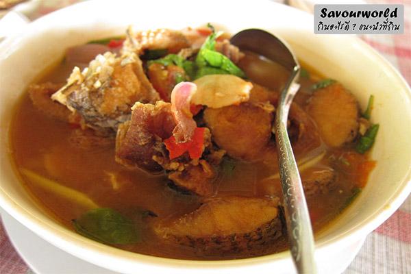 เมนูรสเด็ดต้มโคล้งปลากรอบ สูตรโบราณกินอย่างไรก็อร่อย กินอะไรดี เมนูอาหาร ร้านอาหารอร่อย Nightlife รีวิวคาเฟ่ ร้านอาหาร-คาเฟ่ ที่กิน-ที่พัก แนะนำร้านอาหาร อาหาร-สุขภาพ savourworld.com กาแฟโบราณ เมนูต้มโคล้งปลากรอบ