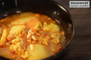 สูตรเด็ด!! อร่อยบอกต่อสูตรแกงส้มมะละกอไข่มดแดงเจียว