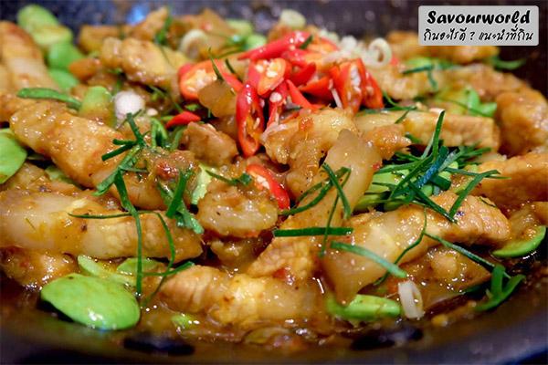"""เมนูเรียกน้ำย่อย """"หมูผัดกะปิ"""" กินอะไรดี เมนูอาหาร ร้านอาหารอร่อย Nightlife รีวิวคาเฟ่ ร้านอาหาร-คาเฟ่ ที่กิน-ที่พัก แนะนำร้านอาหาร อาหาร-สุขภาพ savourworld.com กาแฟโบราณ เมนูหมูผัดกะปิ"""