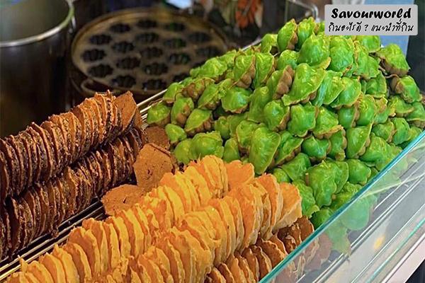 ขนมครกใบเตย ขนมอร่อยสุดคลาสสิกแห่งสยามสแควร์ กินอะไรดี เมนูอาหาร ร้านอาหารอร่อย Nightlife รีวิวคาเฟ่ ร้านอาหาร-คาเฟ่ ที่กิน-ที่พัก แนะนำร้านอาหาร อาหาร-สุขภาพ savourworld.com กาแฟโบราณ ขนมครกใบเตยสยามสแควร์