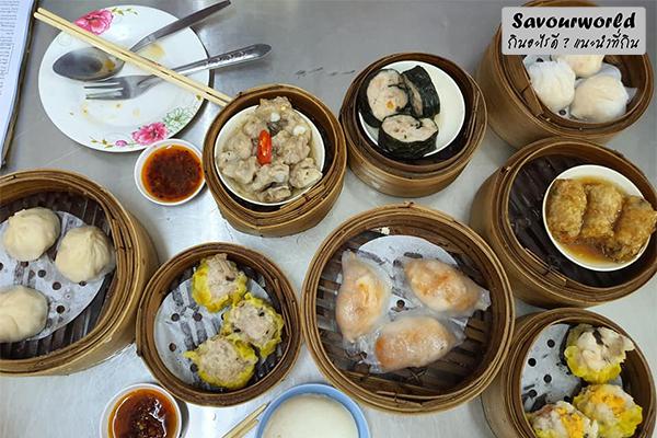 ตวงติ่มซำ ร้านติ่มซำในตำนาน จากเชฟโรงแรม ในราคาหลักสิบ กินอะไรดี เมนูอาหาร ร้านอาหารอร่อย Nightlife รีวิวคาเฟ่ ร้านอาหาร-คาเฟ่ ที่กิน-ที่พัก แนะนำร้านอาหาร อาหาร-สุขภาพ savourworld.com ตวงติ่มซำ