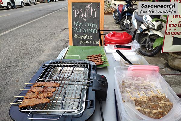 เต้ากั๊ว เจ๊เอ็ง หาดใหญ่ สาขานครศรีธรรมราช กินอะไรดี เมนูอาหาร ร้านอาหารอร่อย Nightlife รีวิวคาเฟ่ ร้านอาหาร-คาเฟ่ ที่กิน-ที่พัก แนะนำร้านอาหาร อาหาร-สุขภาพ savourworld.com เต้ากั๊วเจ๊เอ็ง