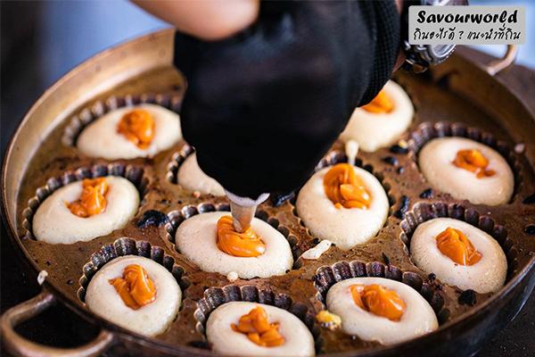 ขนมไข่เตาถ่านน้องนิล ขนมไข่เตาถ่าน หอมเนย กรอบนอกนุ่มใน กินอะไรดี เมนูอาหาร ร้านอาหารอร่อย Nightlife รีวิวคาเฟ่ ร้านอาหาร-คาเฟ่ ที่กิน-ที่พัก แนะนำร้านอาหาร อาหาร-สุขภาพ savourworld.com ขนมไข่เตาถ่านน้องนิล