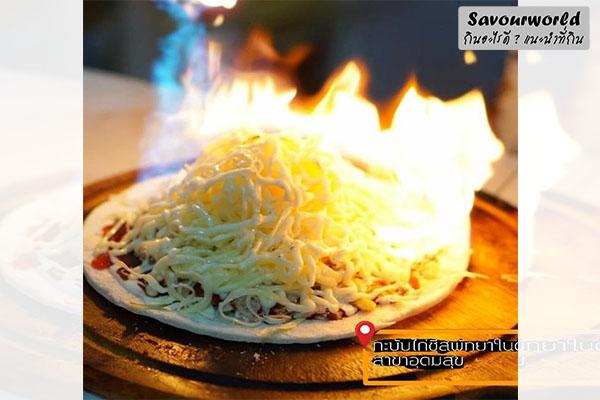 กะบับไก่ชีสพัทยาในตำนาน มีหลายหน้าให้เลือกตามใจชอบ กินอะไรดี เมนูอาหาร ร้านอาหารอร่อย Nightlife รีวิวคาเฟ่ ร้านอาหาร-คาเฟ่ ที่กิน-ที่พัก แนะนำร้านอาหาร อาหาร-สุขภาพ savourworld.com กะบับไก่ชีสพัทยาในตำนาน