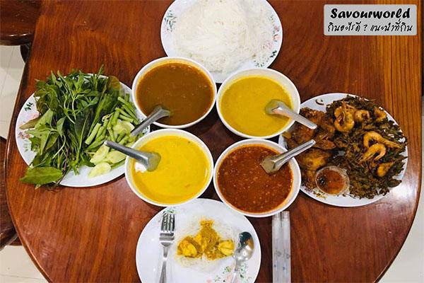 ขนมจีนเมืองคอน ต้นตำรับขนมจีนน้ำยาปักษ์ใต้ อร่อยคู่เมืองนคร กินอะไรดี เมนูอาหาร ร้านอาหารอร่อย Nightlife รีวิวคาเฟ่ ร้านอาหาร-คาเฟ่ ที่กิน-ที่พัก แนะนำร้านอาหาร อาหาร-สุขภาพ savourworld.com ขนมจีนเมืองคอน