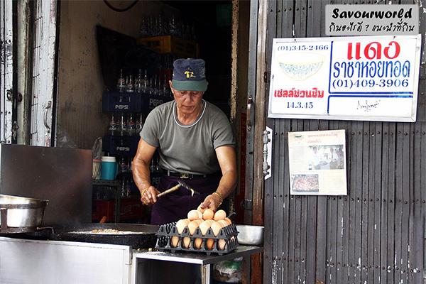 ร้านแดงราชาหอยทอด คนชอบหอยห้ามพลาด ร้านนี้หอยเด็ดที่สุด กินอะไรดี เมนูอาหาร ร้านอาหารอร่อย Nightlife รีวิวคาเฟ่ ร้านอาหาร-คาเฟ่ ที่กิน-ที่พัก แนะนำร้านอาหาร อาหาร-สุขภาพ savourworld.com ร้านแดงราชาหอยทอด