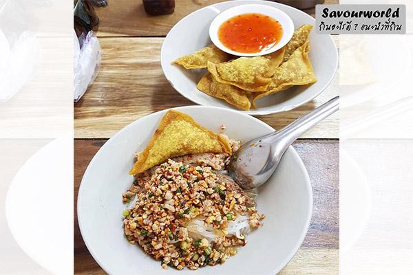 แซ่บจนต้องร้องซี๊ด ก๋วยเตี๋ยวต้มยำสูตรเด็ดที่เฮียบิ๊กห้าหม้อ กินอะไรดี เมนูอาหาร ร้านอาหารอร่อย Nightlife รีวิวคาเฟ่ ร้านอาหาร-คาเฟ่ ที่กิน-ที่พัก แนะนำร้านอาหาร อาหาร-สุขภาพ savourworld.com ก๋วยเตี๋ยวต้มยำเฮียบิ๊กห้าหม้อ