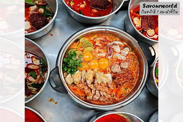 ร้านเจ๊โอว บรรทัดทอง ร้านอาหารสำหรับทุกวัย ถูกใจทั้งครอบครัว กินอะไรดี เมนูอาหาร ร้านอาหารอร่อย Nightlife รีวิวคาเฟ่ ร้านอาหาร-คาเฟ่ ที่กิน-ที่พัก แนะนำร้านอาหาร อาหาร-สุขภาพ savourworld.com ร้านเจ๊โอวบรรทัดทอง