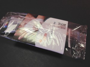 plastic film packaging as flowwrapping - bottom view - by Repack Canada