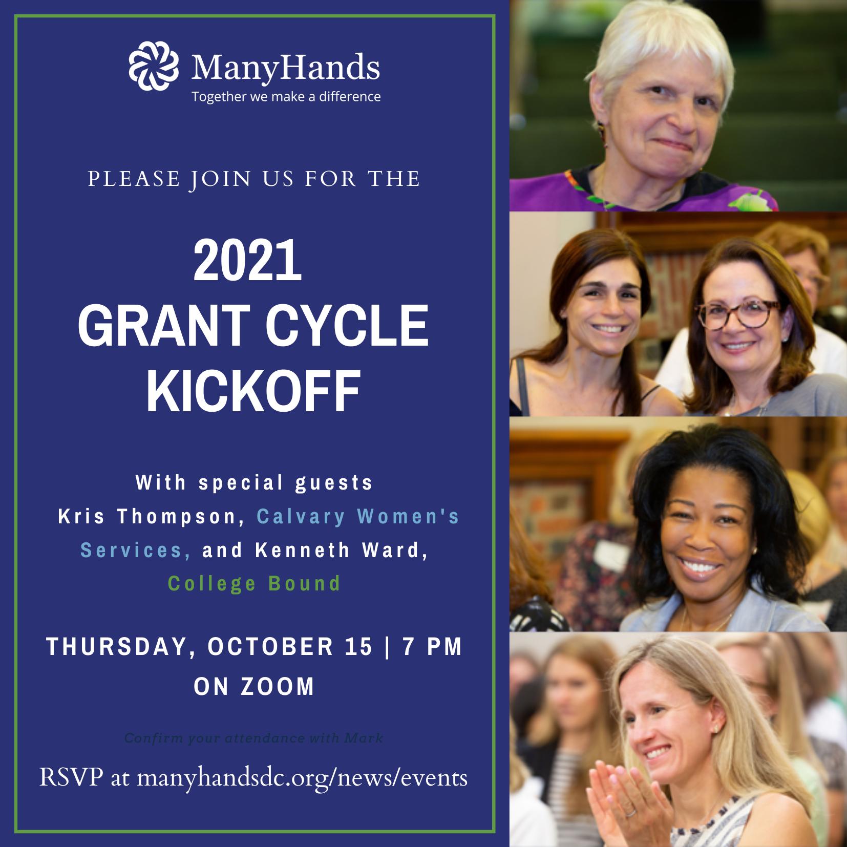 Invitation to 2021 grant cycle kickoff