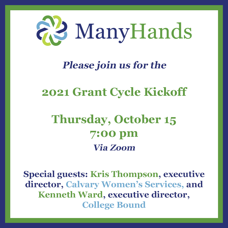 Invitation to kickoff event