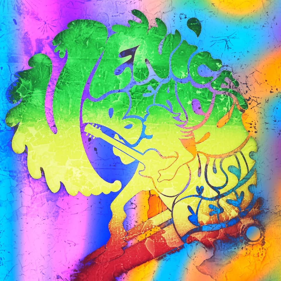 Venice Beach Music Fest 15