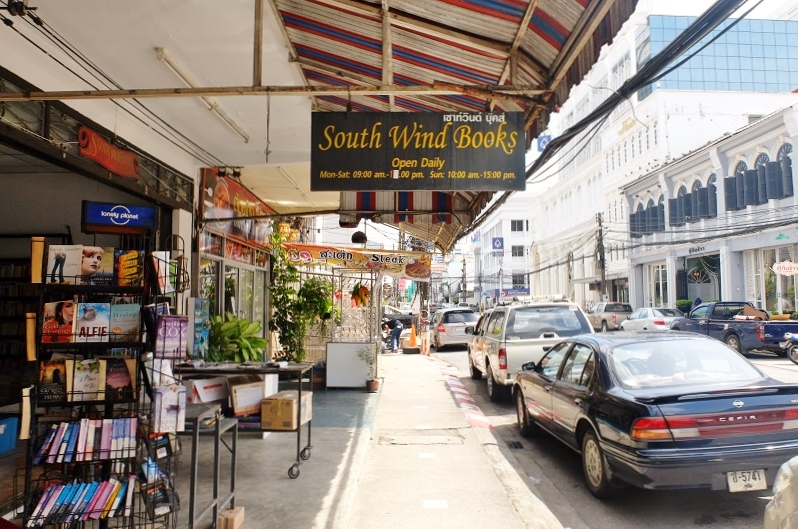 Welcome to Phuket Old Town