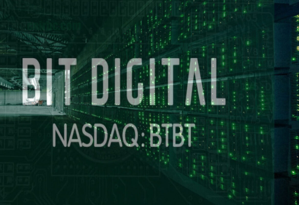 Nasdaq's Bit Digital, Completed Purchase of Bitcoin Miners