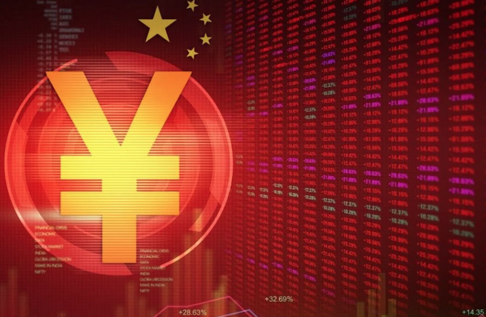 Chinese Bank Employees Told to Lure Customers to Use the Digital Yuan
