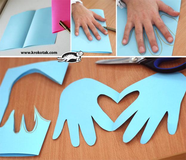 Heart in Hands Card