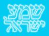 Words of Torah
