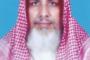 ابراهيم بن عبدالعزيز بن سيف العتيقي