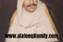 عبدالله بن سالم بن عبدالله بن حمد العتيقي