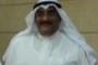 عدنان بن عبدالعزيز بن سيف بن علي العتيقي