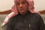 حمد بن عبدالله بن سالم العتيقي