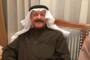 خالد بن صالح بن محمد العتيقي