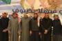 حضور لعائلة العتيقي بحفل عشاء يوسف فريح الجدعان الحربي